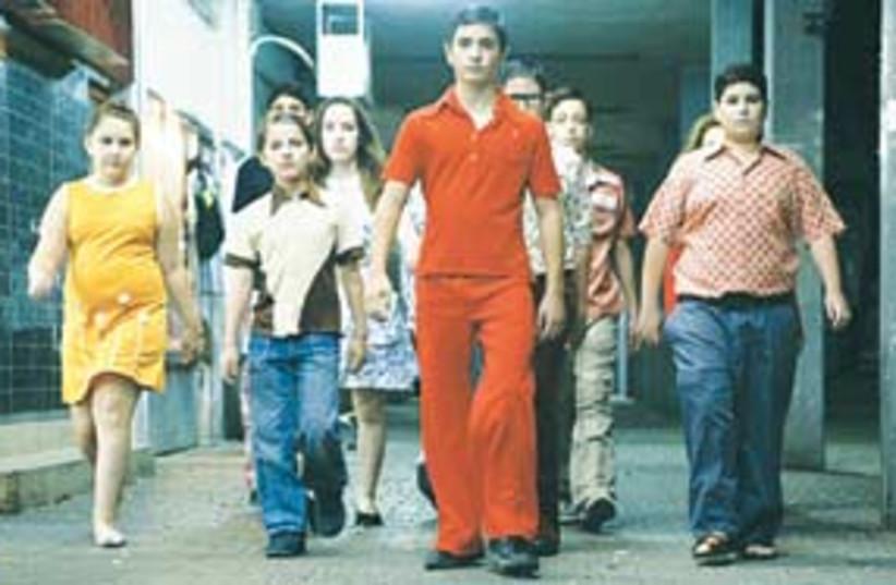 kids walking 311 (photo credit: courtesy)