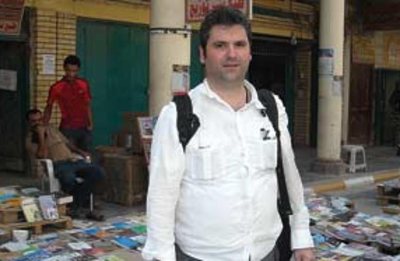 gay writer in baghdad book baaar 311 (photo credit: courtesy)