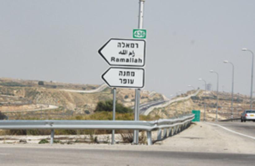 Ramallah sign 311 (photo credit: Tovah Lazaroff)