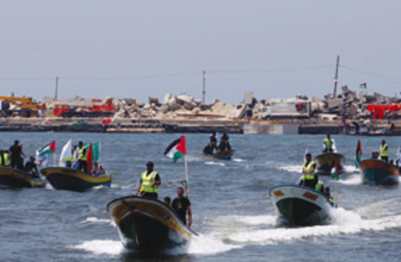 Hamas Naval Police 311 (photo credit: Khalil Hamra/AP)