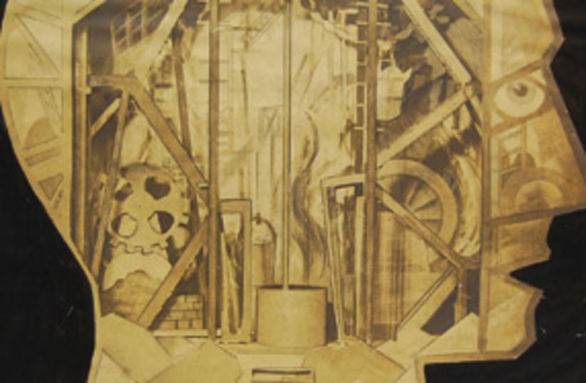 Boris Aronson stage design 311 (photo credit: Courtesy)