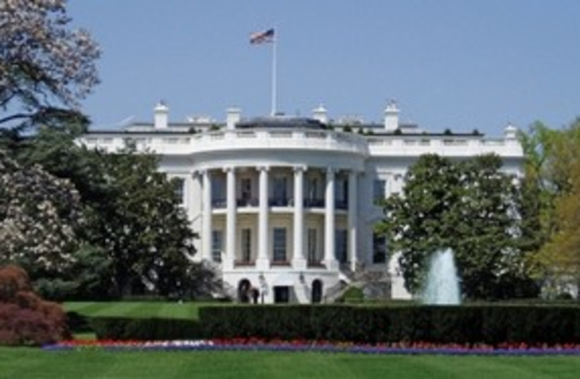 White House 311 (photo credit: courtesy)