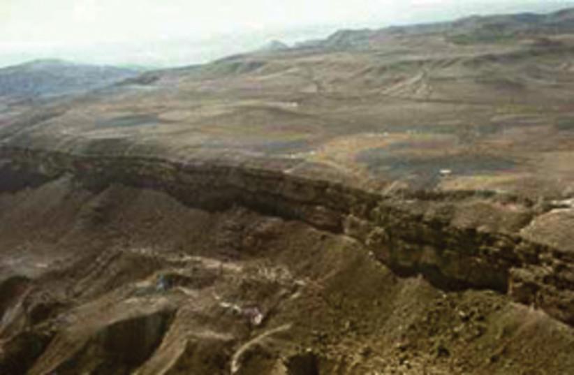 Mount Karkom 311 (photo credit: Courtesy)