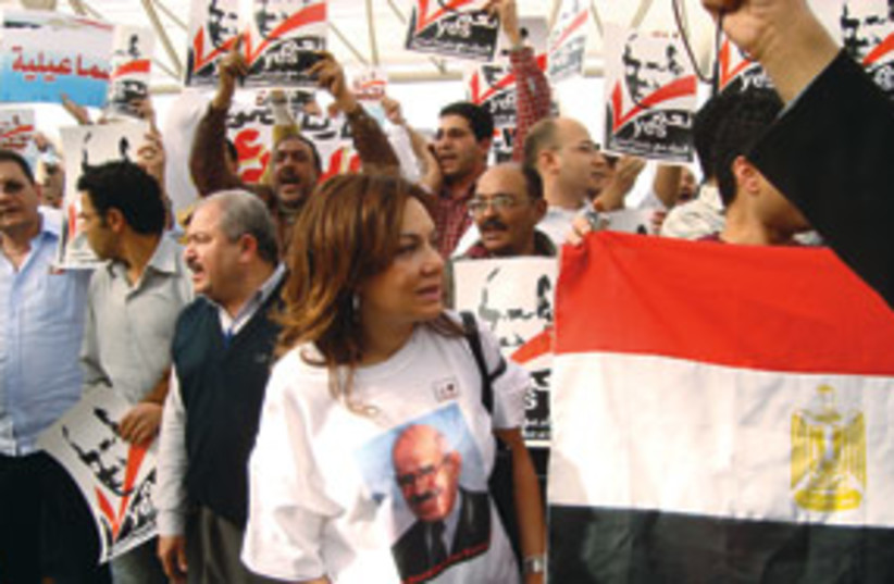 Mohamed ElBaradei supports 311 (photo credit: Miret el Naggar/MCT)
