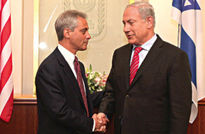 bibi with rahm emanuel 311 (photo credit: Ariel Jerozolimski)