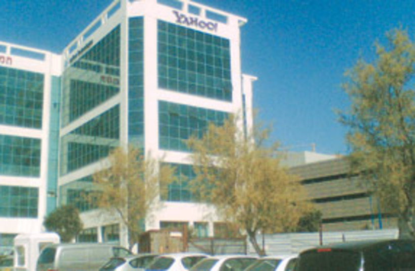 Yahoo office in Haifa 311 (photo credit: Wikimedia Commons)