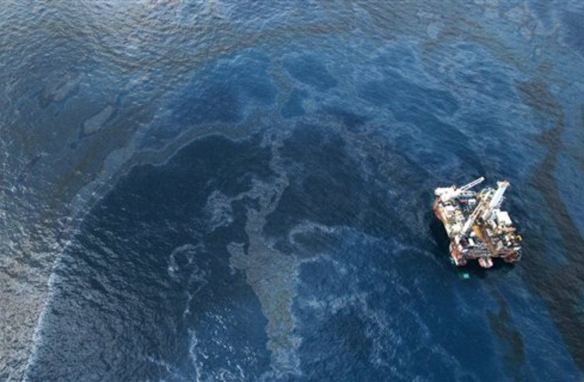 Gulf oil spill (photo credit: AP)