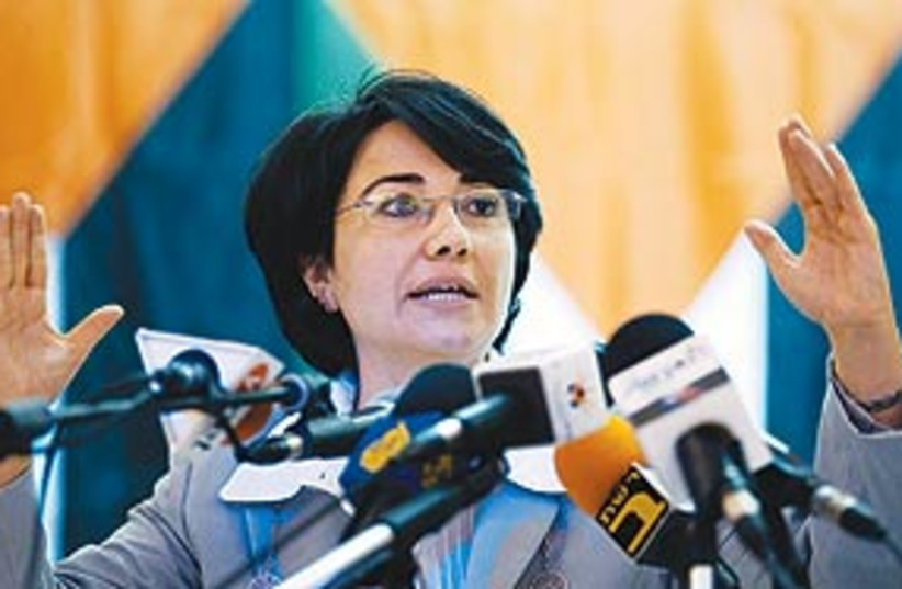 BaladMKHaneenZoabi311 (photo credit: Associated Press)