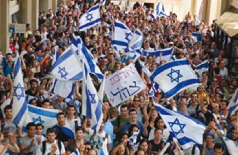Pro-IDF rally 311 (photo credit: Gilad Cohen/Im Tirtzu)