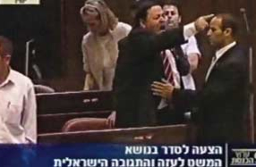 311_Knesset fight (photo credit: Knesset Channel)