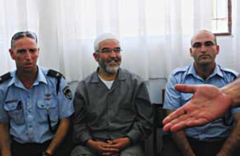 311_Salah arrested (photo credit: Associated Press)