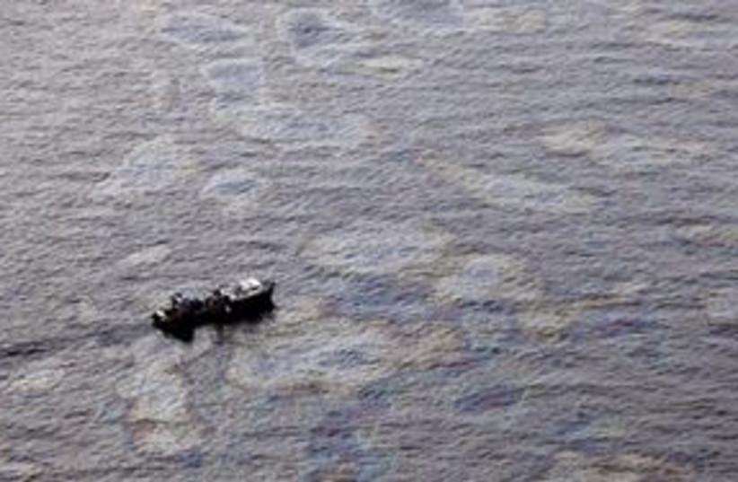 oil-filled ocean 311 (photo credit: AP)