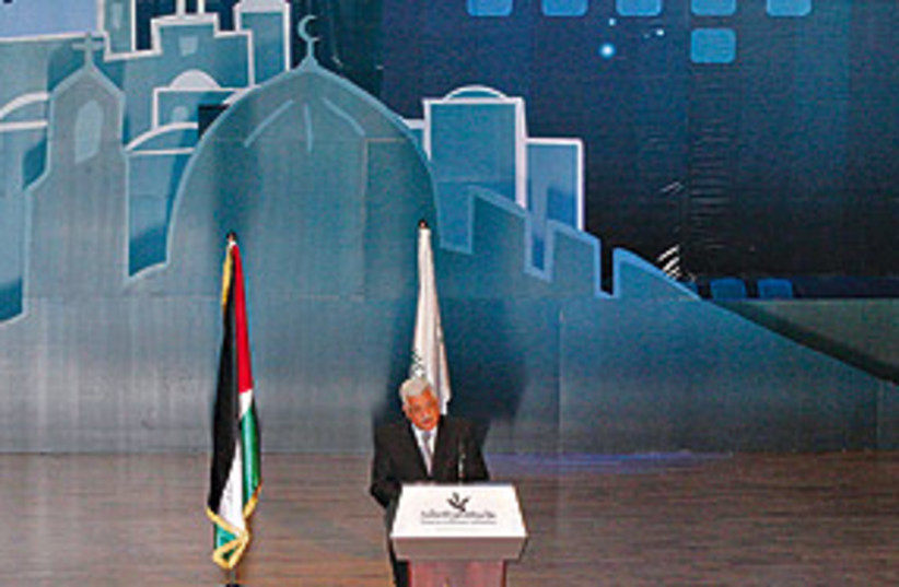 abbas investment conference 311 (photo credit: AP)