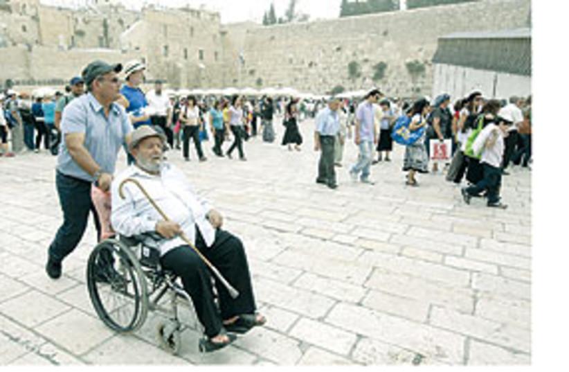 DisabledTourist311 (photo credit: .)