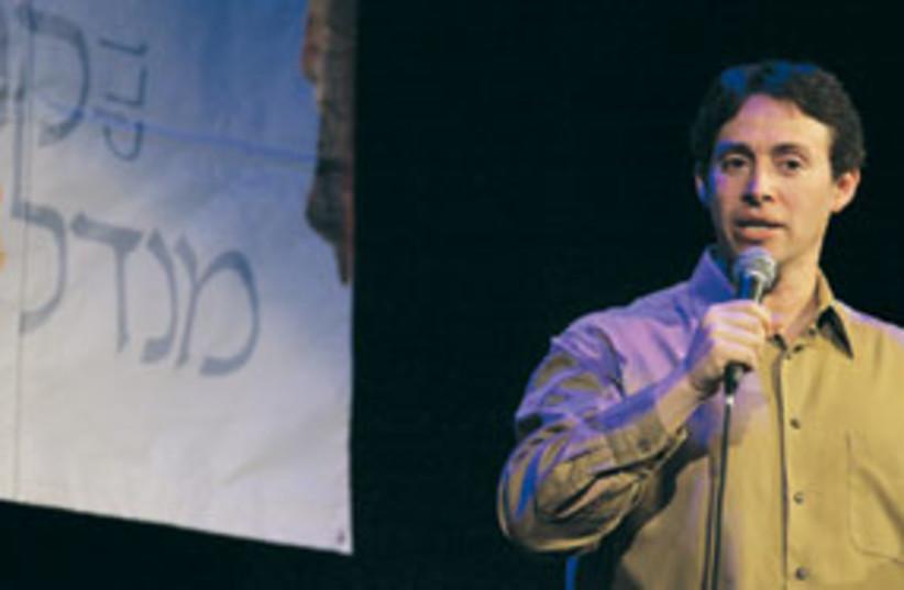 stand up comedian avi liberman 311 (photo credit: Courtesy)