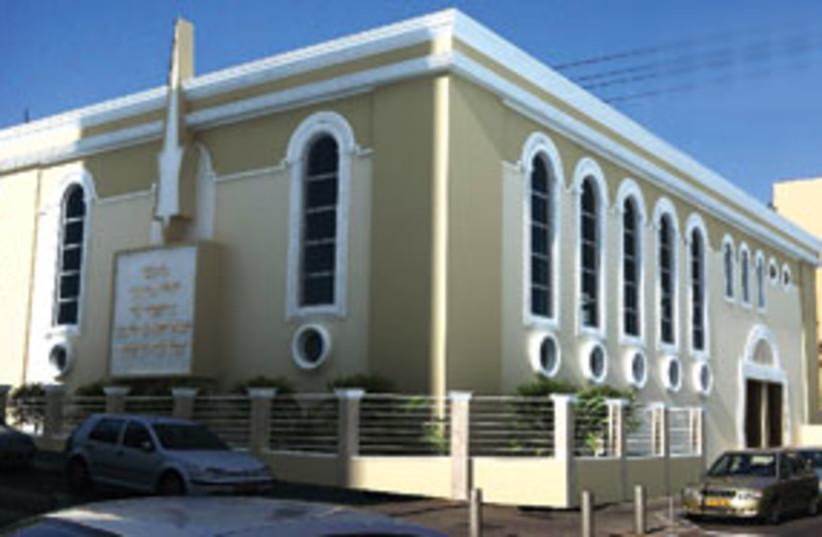 Geulat Yisrael synagogue Shenkin 311 (photo credit: courtesy)