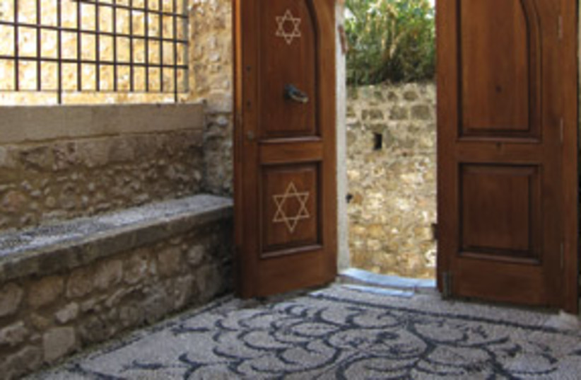 rhodes synagogue 311 (photo credit: Evey Ruskin and Dan Izenberg)