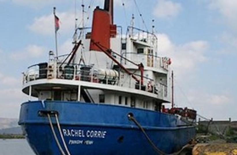 MV Rachel Corrie 311 (photo credit: ASSOCIATED PRESS)