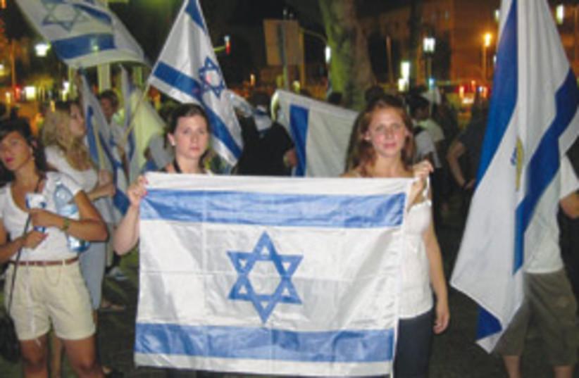 Tel Aviv protest 311 (photo credit: Ben Hartman)