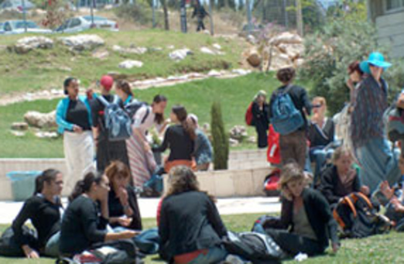 Ariel College 311 (photo credit: Ariel University Center Website)