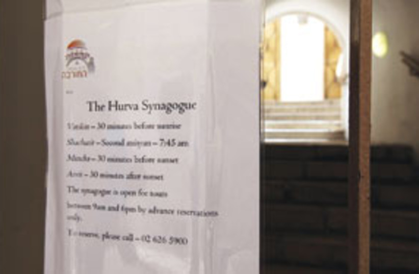 Hurva Synagogue 311 (photo credit: Ariel Jerozolimski/The Jerusalem Post)