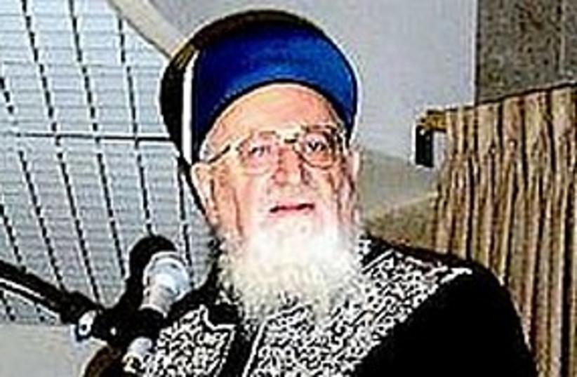 rabbi eliyahu 311 (photo credit: Courtesy)
