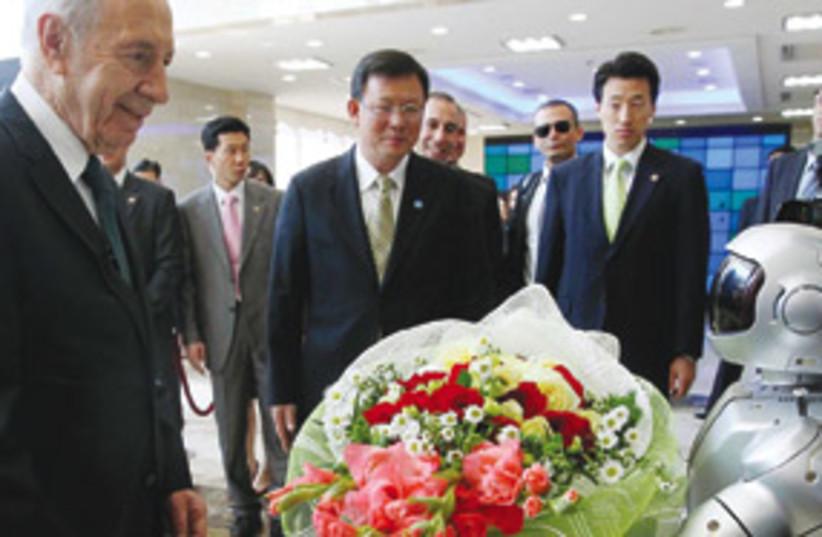 peres south korea 311 (photo credit: AP)