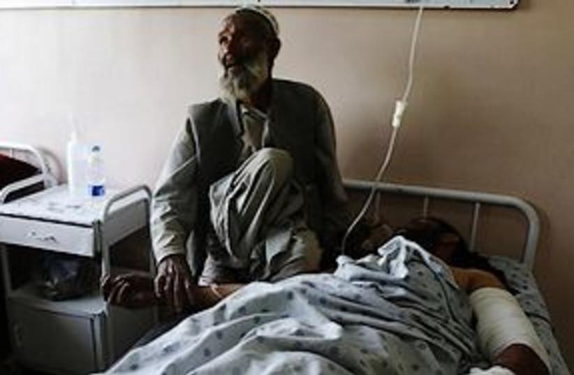 afghanistan hospital  311 (photo credit: AP)