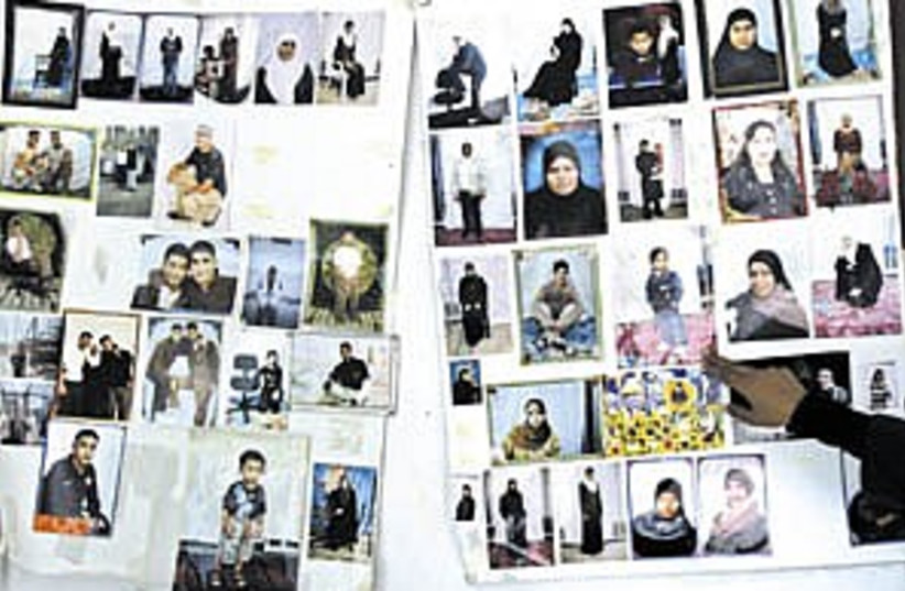 Palestinian prisoners  (photo credit: AP)