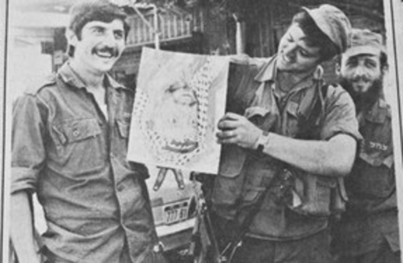 Yoav Blum 311 (photo credit: Jerusalem Post archives)