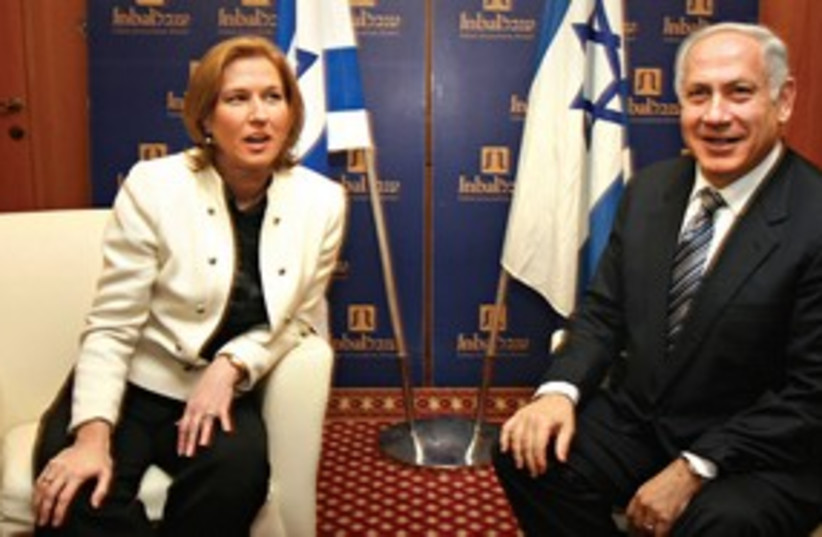 311_bibi and livni (photo credit: Ariel Jerozolimski)
