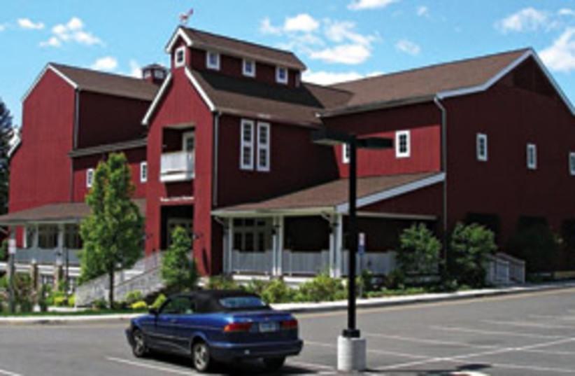 Westport (photo credit: Westport Chamber of Commerce)