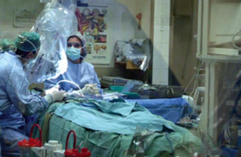 doctors operating room 311 (photo credit: HBL)