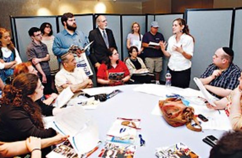 Jewish Agency Aliya expo 311 (photo credit: David Karp)
