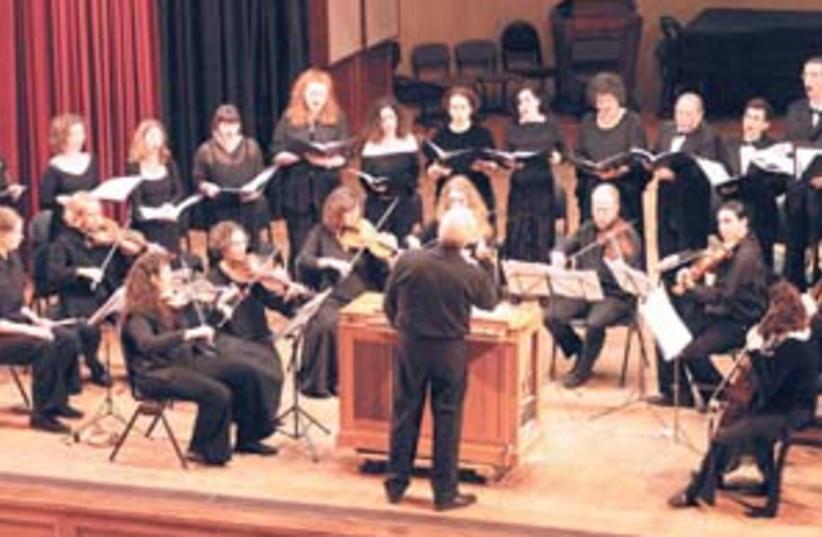 baroque orchestra 88 298 (photo credit: Courtesy  Photo)