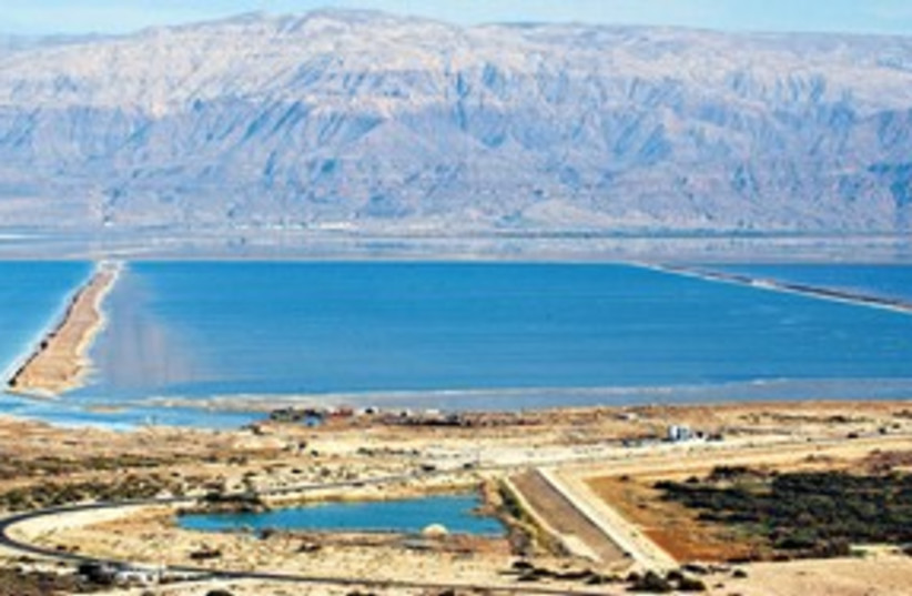 Red Sea 311 (photo credit: Ariel Jerozolimski)