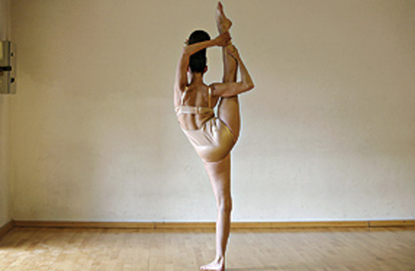 dancer talia paz 311 (photo credit: Courtesy)