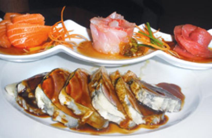 bluefish platter 311 (photo credit: Courtesy)
