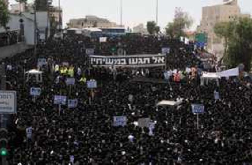 haredi riot 311 (photo credit: Mark Neyman\GPO)