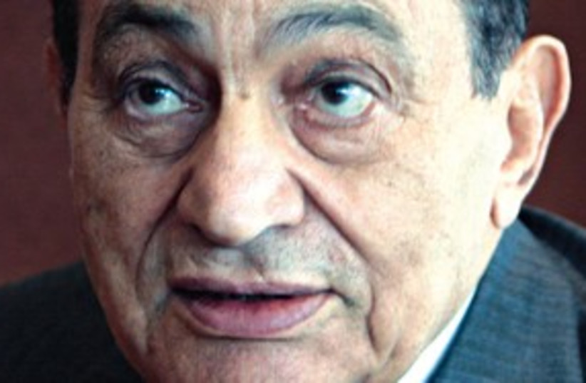 Mubarak 311 (photo credit: Associated Press)