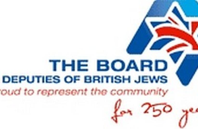 UK board of deputies (photo credit: Courtesy)