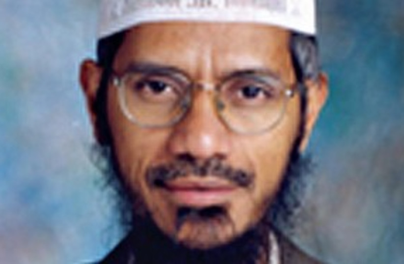 Zakir Naik (photo credit: Associated Press)