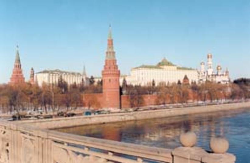 russia tax 88 298 (photo credit: )