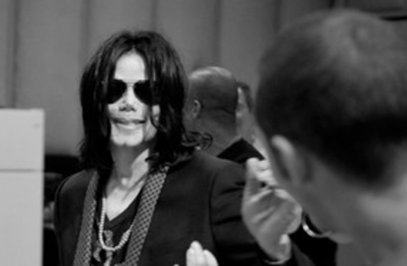 Michael Jackson 311 (photo credit: Courtesy)