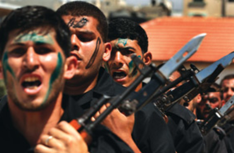 Hamas terrorists 311 (photo credit: AP)