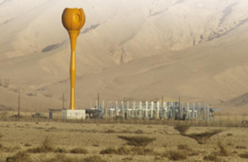 aora solar pilot plant 311 (photo credit: Courtesy)