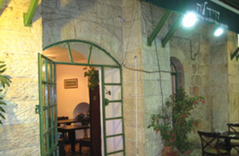 davidaleh restaurant 311 (photo credit: Courtesy)