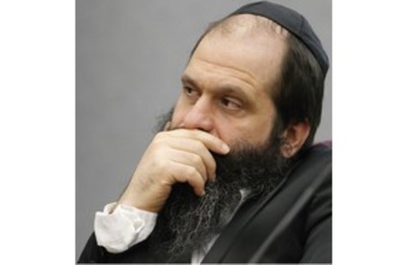 Sholom Rubashkin 311 (photo credit: Associated Press)