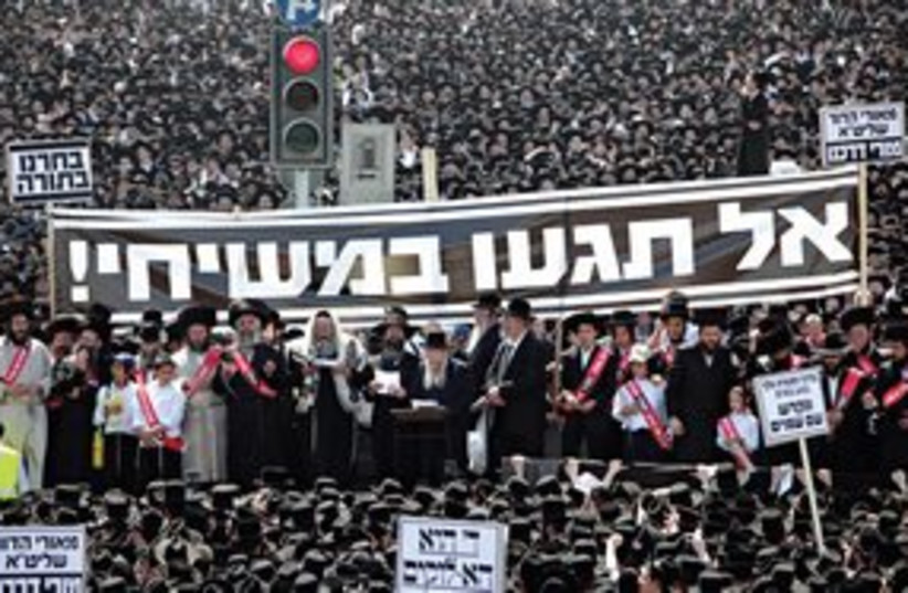 Massive haredi demonstration 311 (photo credit: Ariel Jerozolimski/The Jerusalem Post))