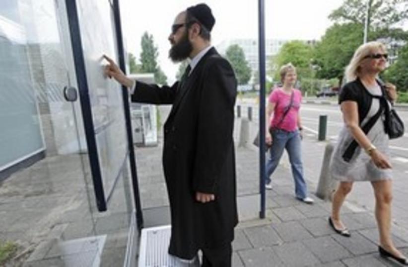 311_decoy Jew (photo credit: Associated Press)